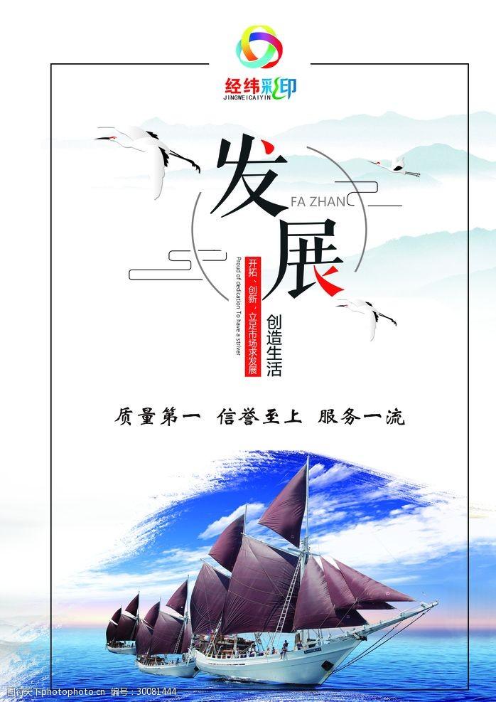 画册企业文化封面
