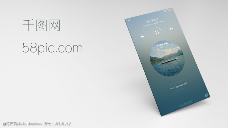 app三維立體樣機展示素材
