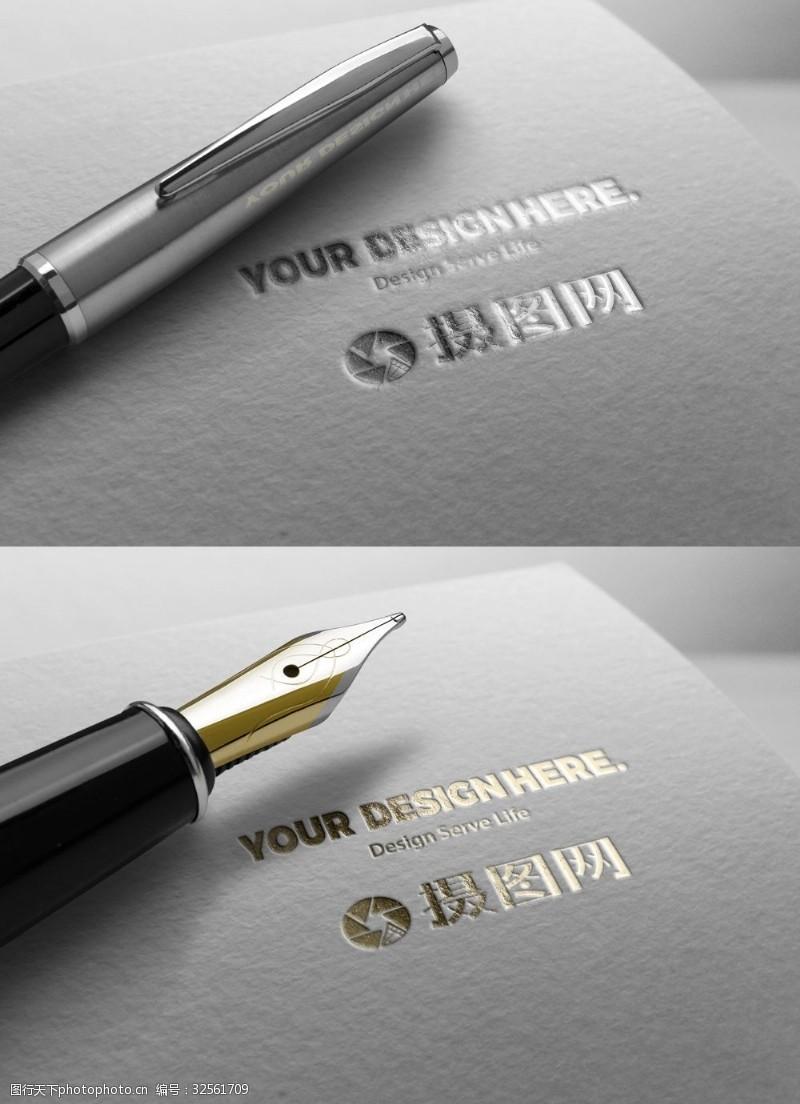 商標logo樣機展示素材