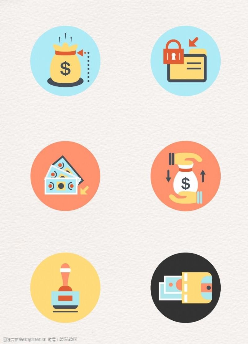 钱袋图标v钱袋图片素材湖南室内设计专业专科学校图片
