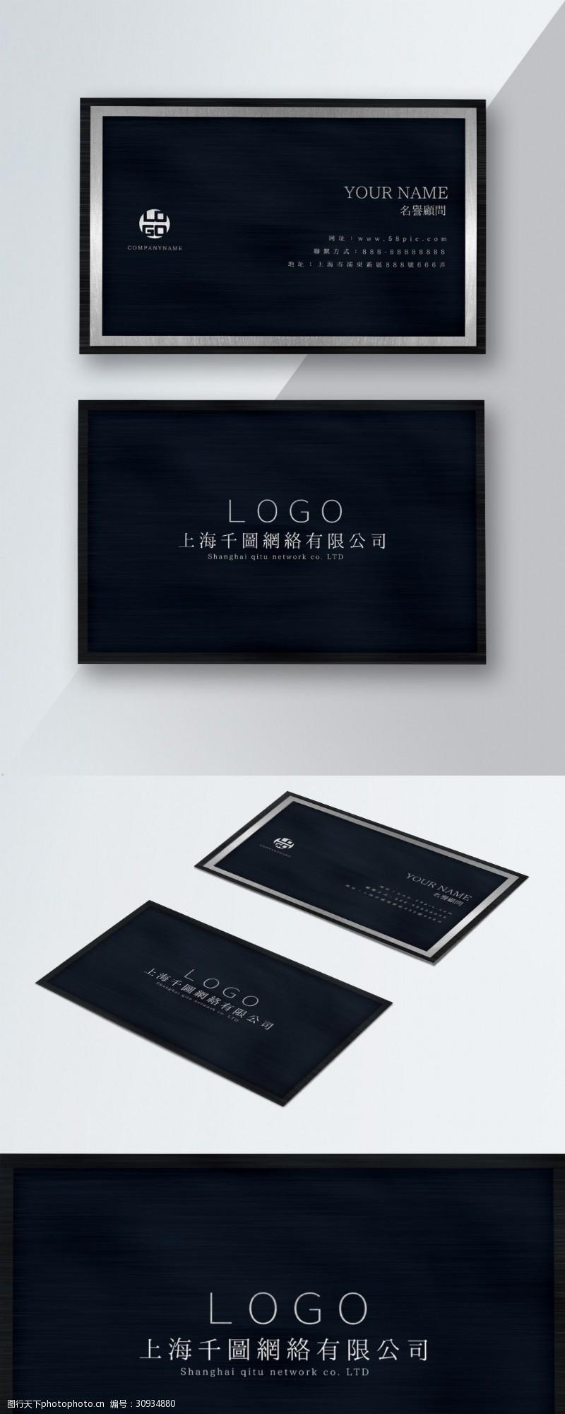 墨藍質感商務大氣創意波紋高端設計名片