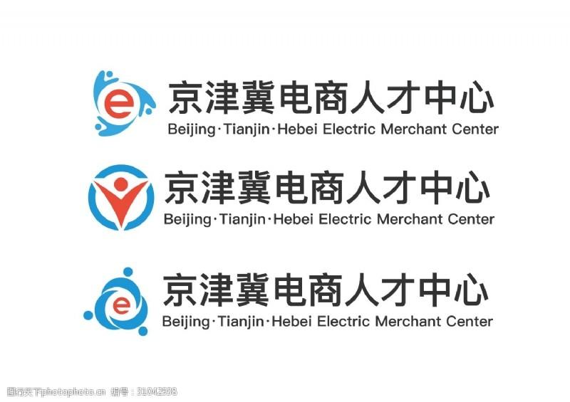 人才类电商logo效果展示