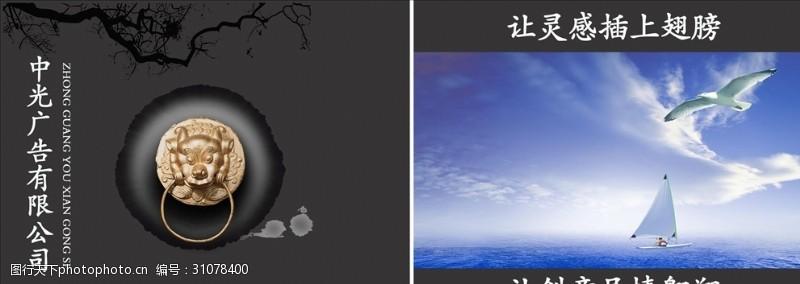 古雅水墨封面設計