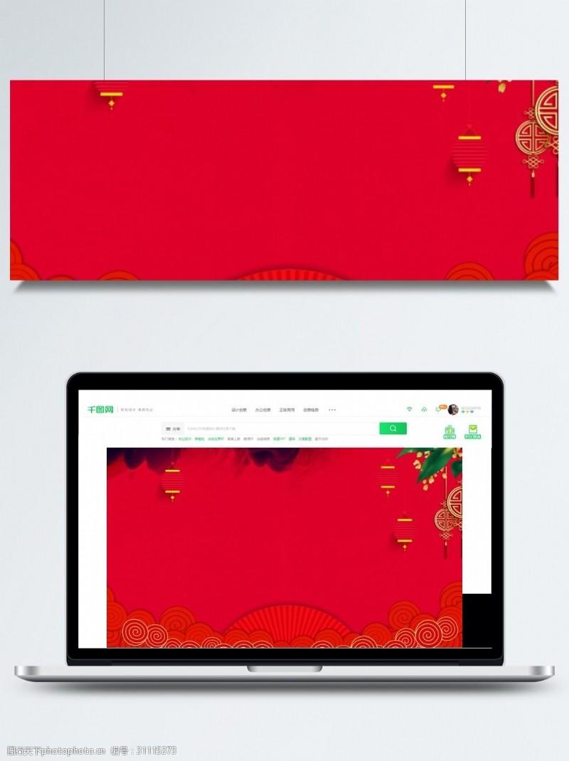 新春舞臺背景2019紅色豬年背景設計