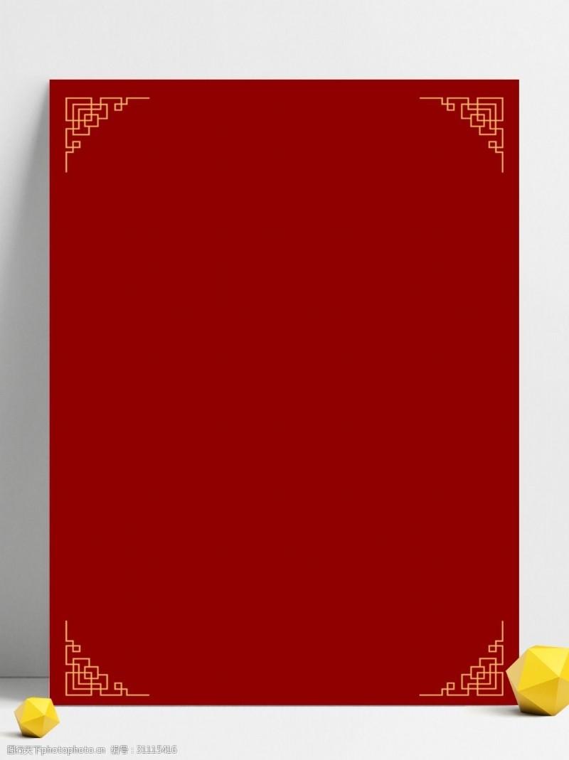 新春舞臺背景簡約中國風紅色背景設計