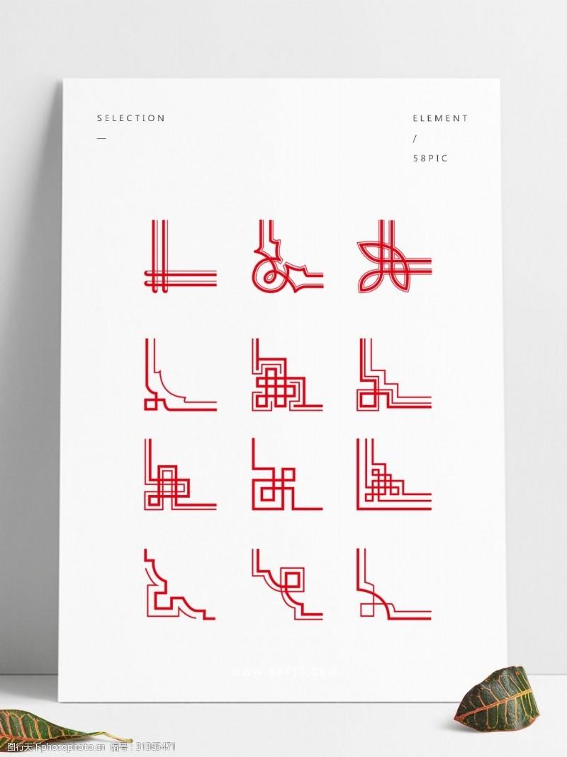 中国红喜庆新年古典回形纹边框