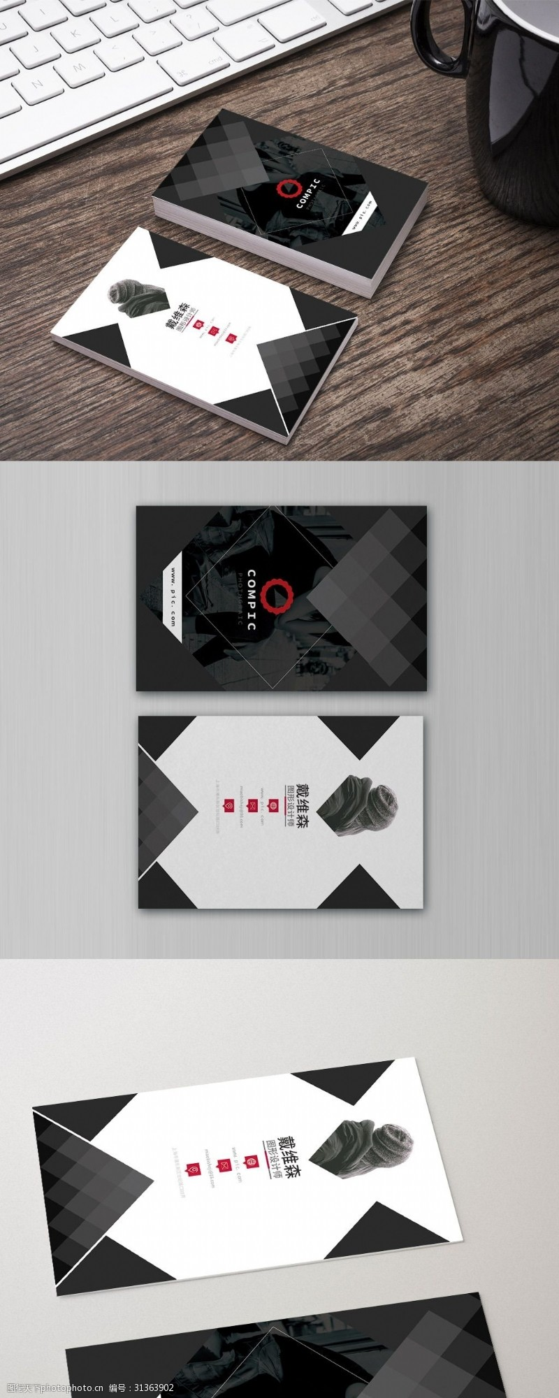 2017黑紅簡約個性乙方服務高端設計名片
