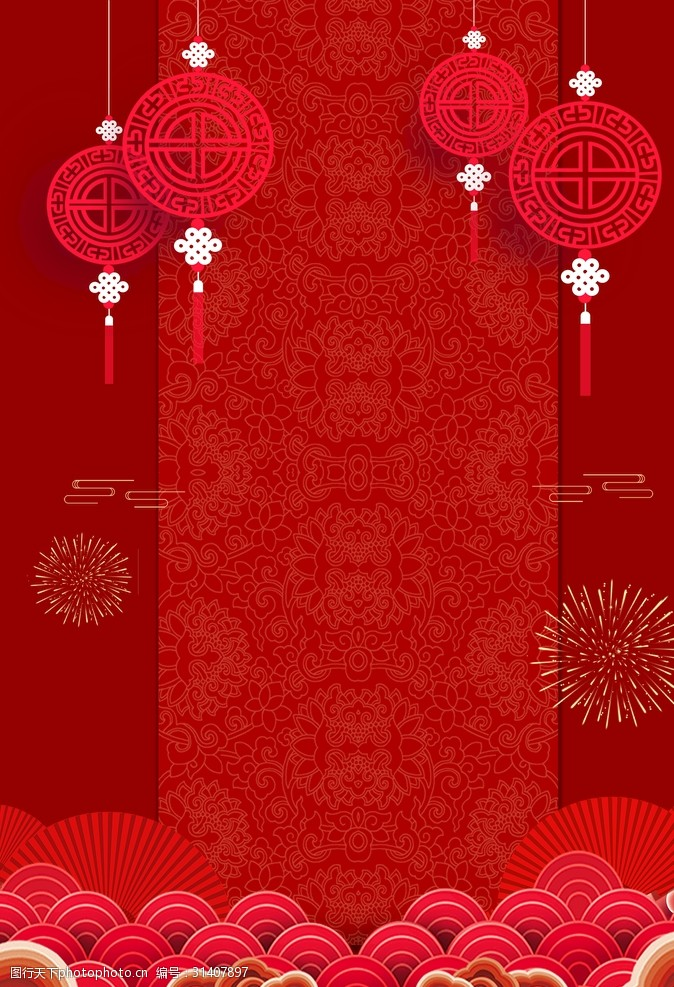 背景灯笼新春背景灯笼