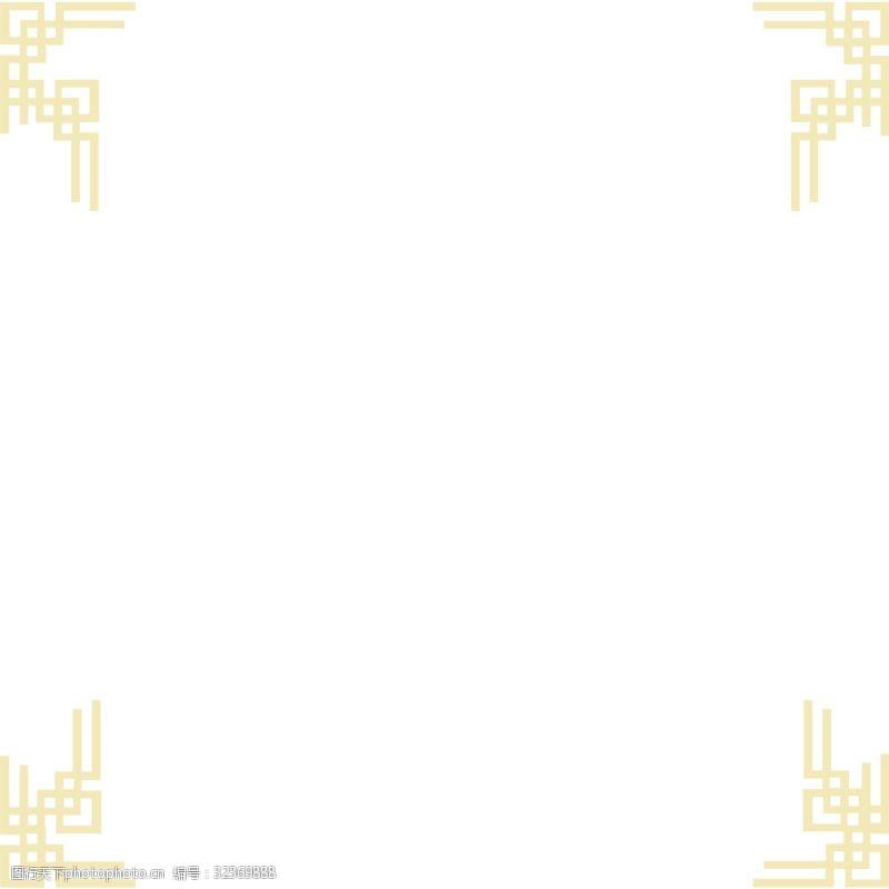 回形纹中国风边框设计