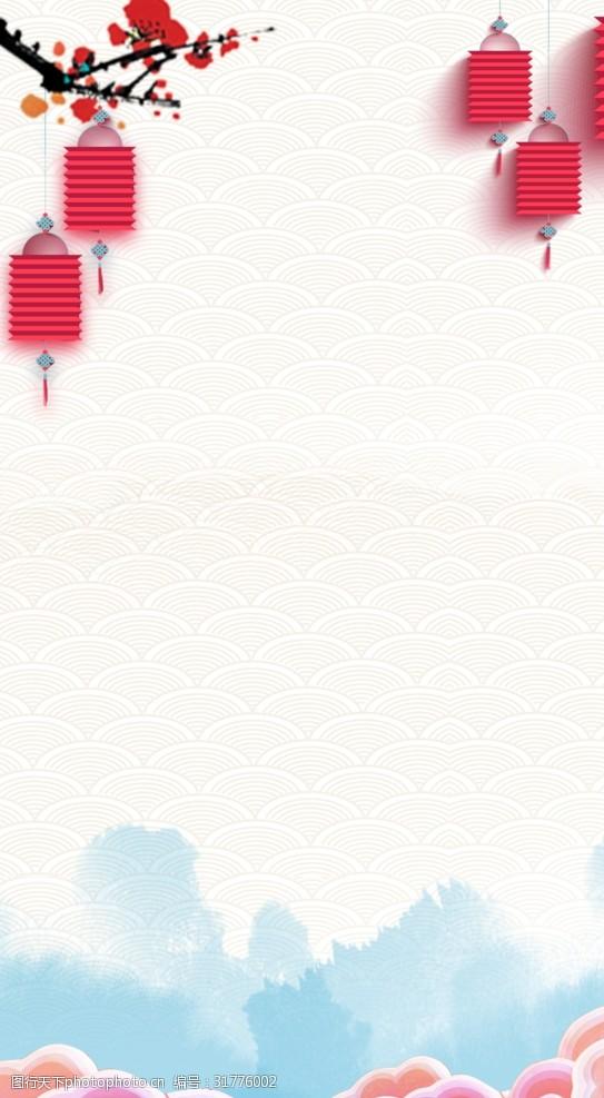 背景灯笼中国风喜庆背景灯笼淡彩