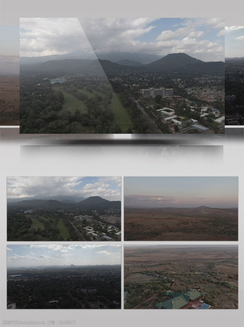 4K非洲埃塞俄比亚航拍视频素材