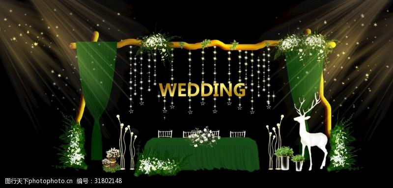 高端綠色森系婚簽到區效果圖
