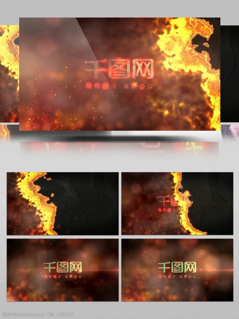 动态火焰视频素材