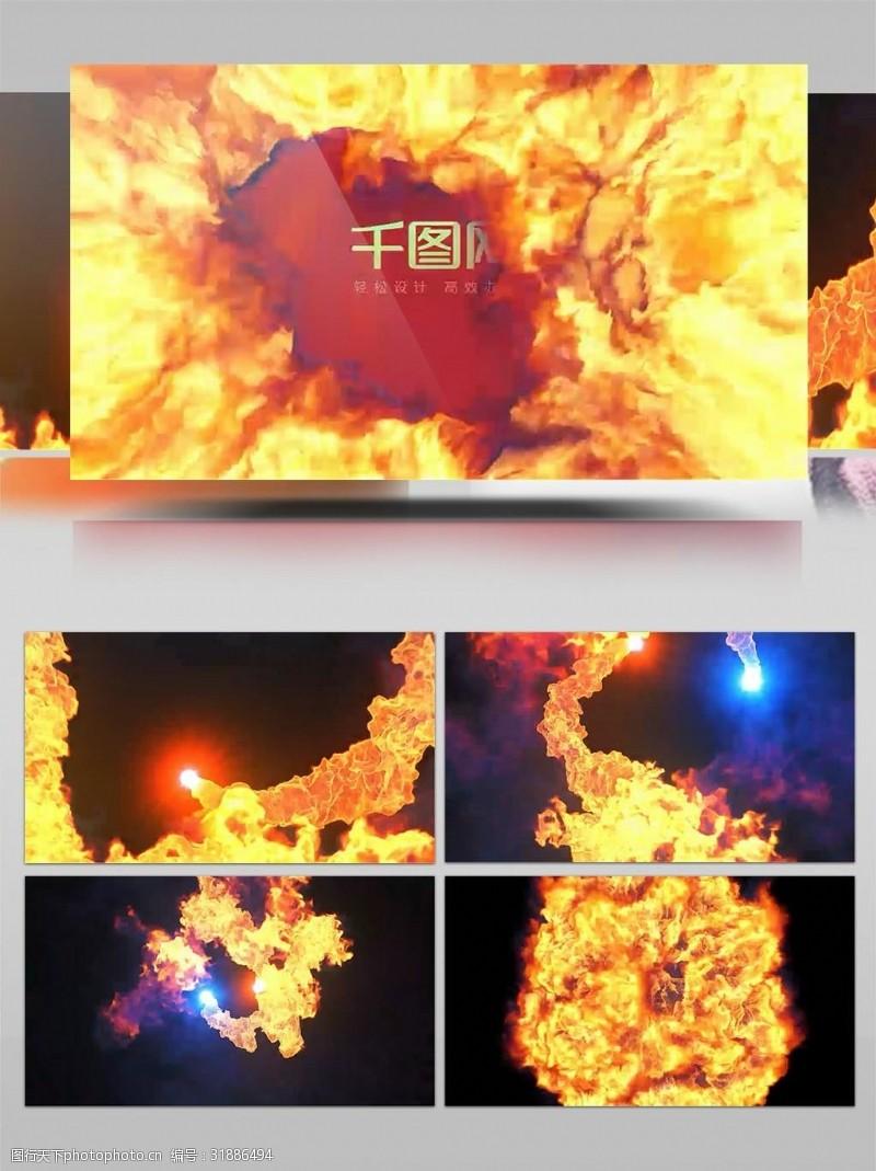 极品火焰视频素材