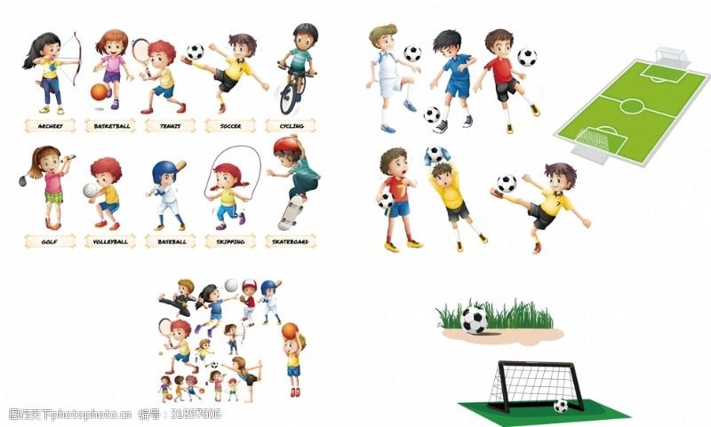 卡通运动人物(足球及其他各类运