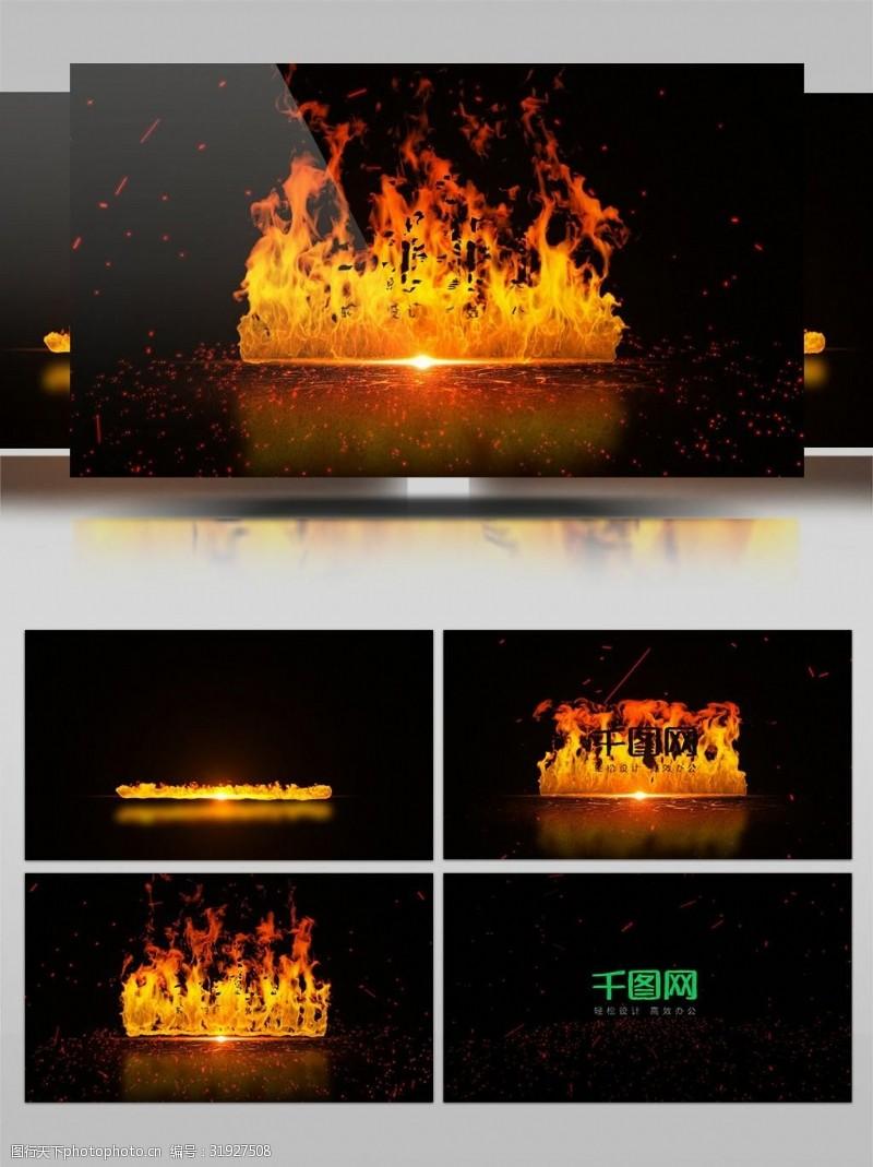 高清火焰视频素材