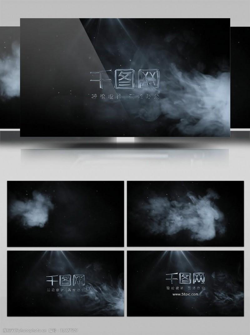 黑白色系普通烟雾视频素材2