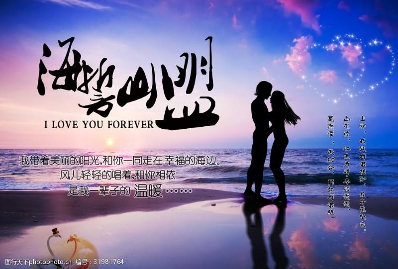 七夕節海報圖片