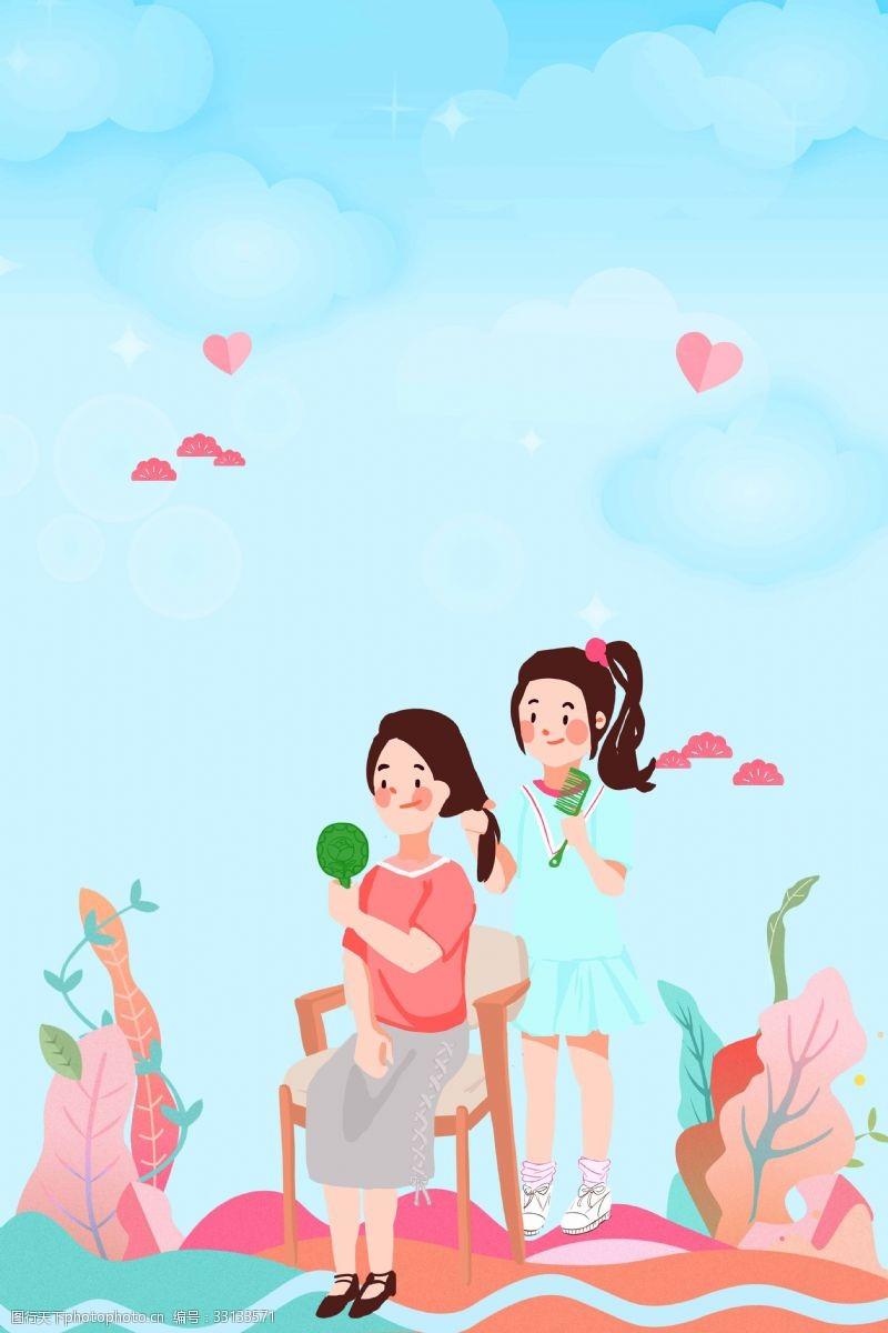 6月促销小清新唯美38妇女节女神节三月促销海报