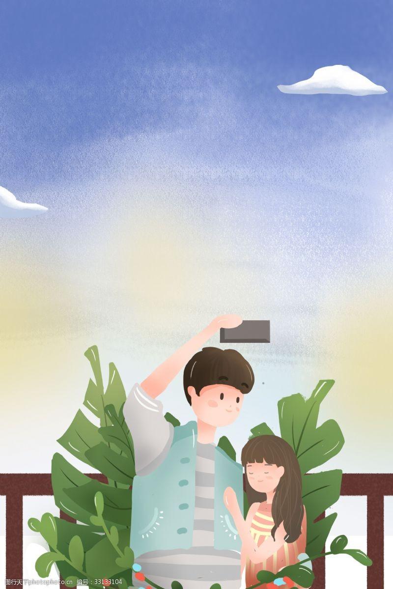 春天出行年轻情侣插画海报