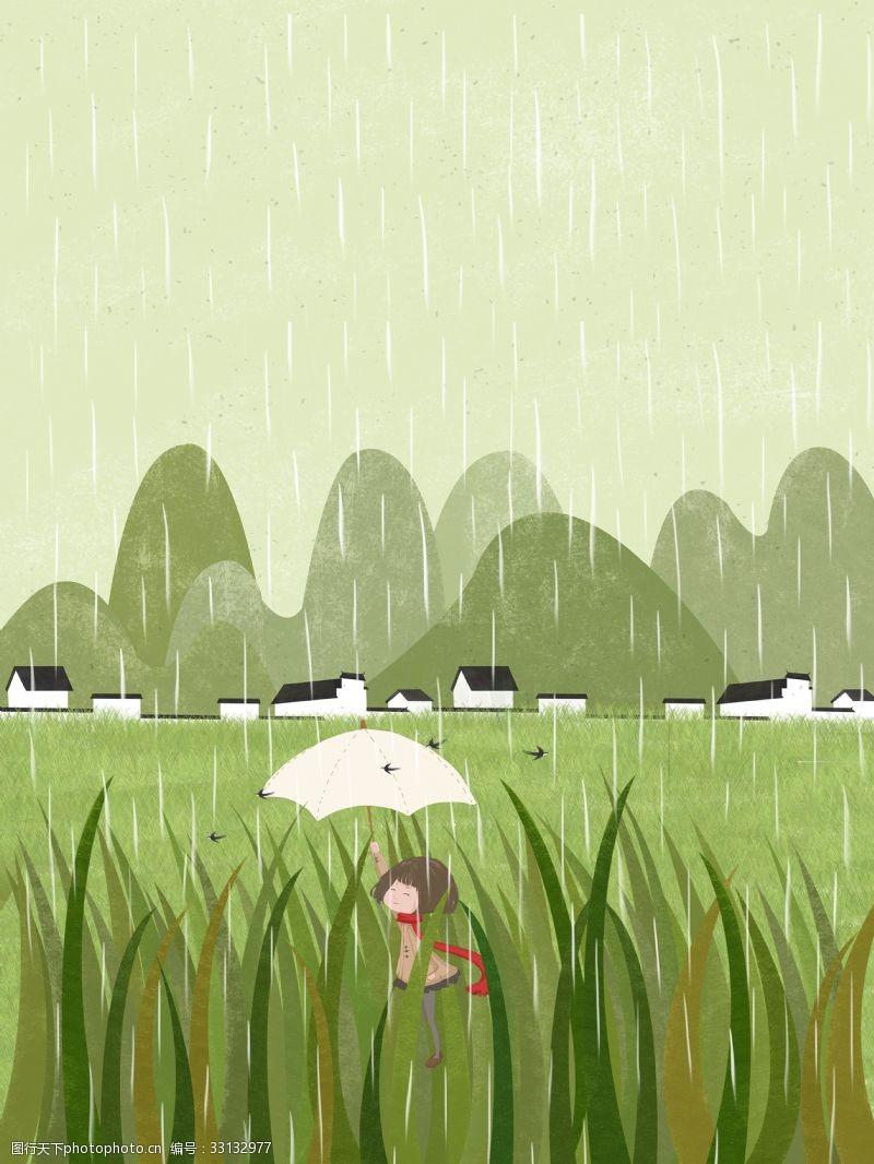 春日雨水稻田雨傘少女背景