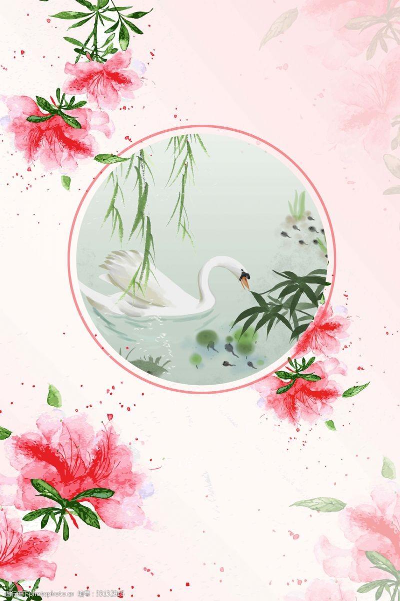 粉色惊蛰春季背景