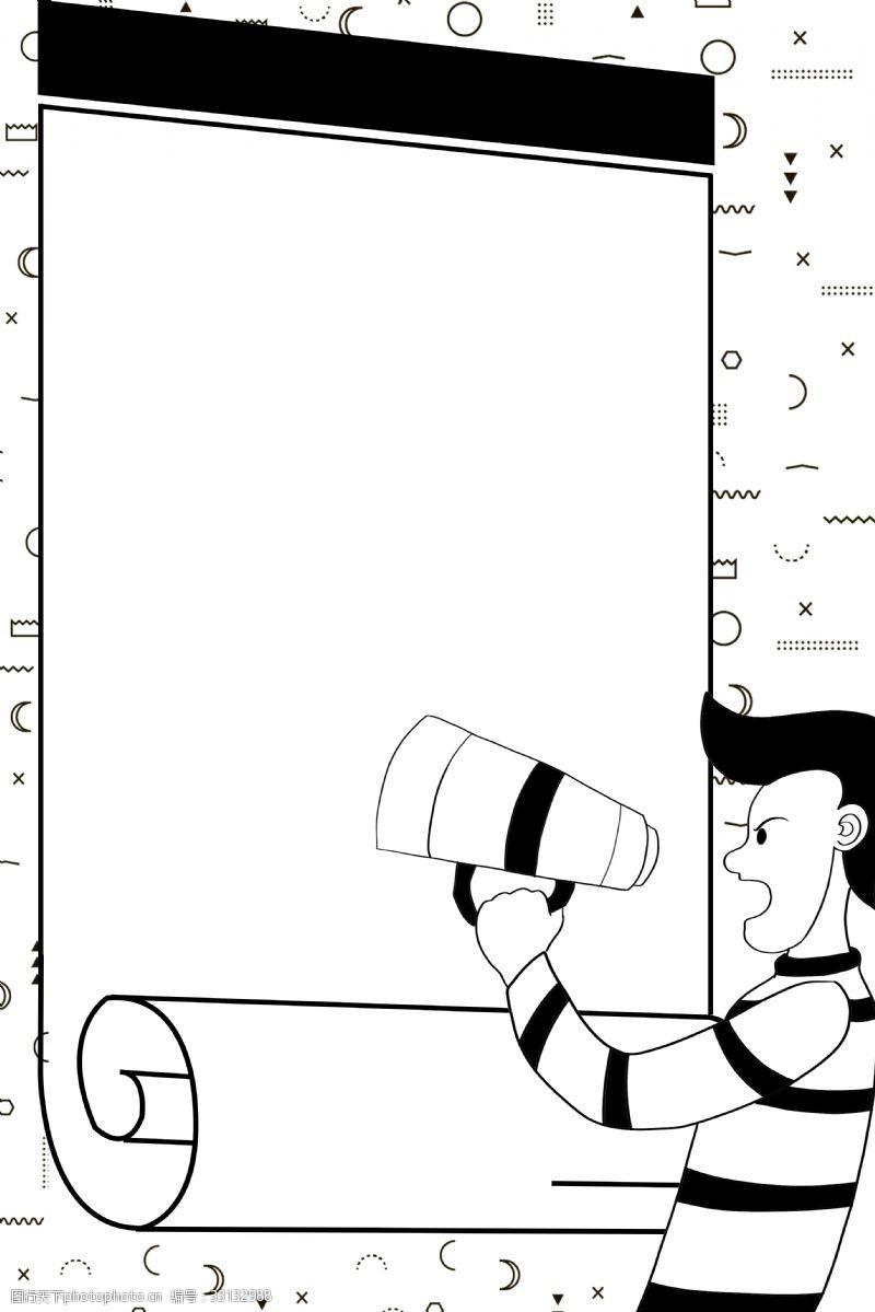 手绘卡通风校园招聘企业招聘黑白漫画海报