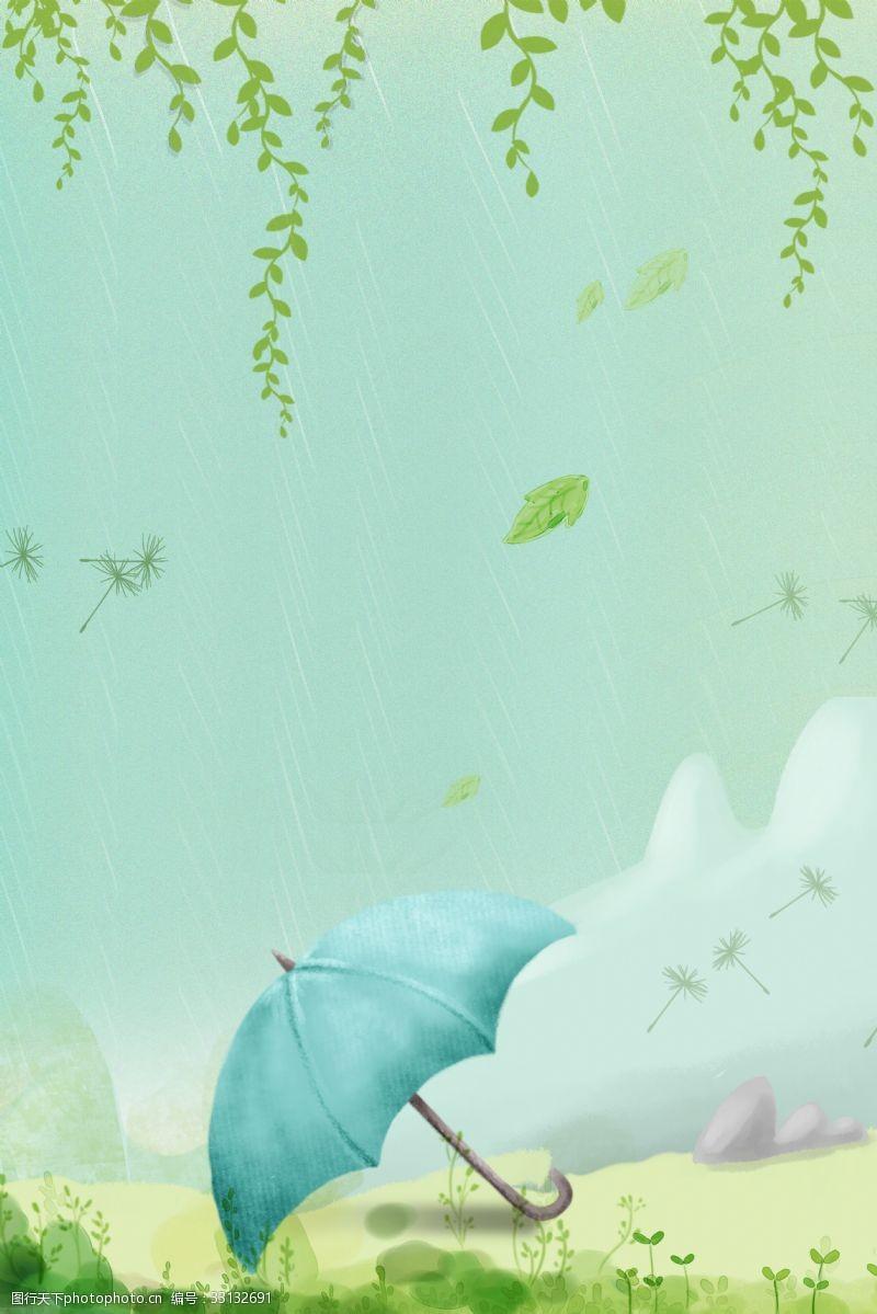 春天驚蟄二十四節氣手繪卡通雨傘海報