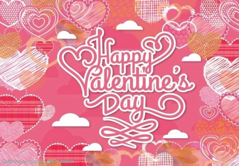 粉色快樂情人節愛心造型