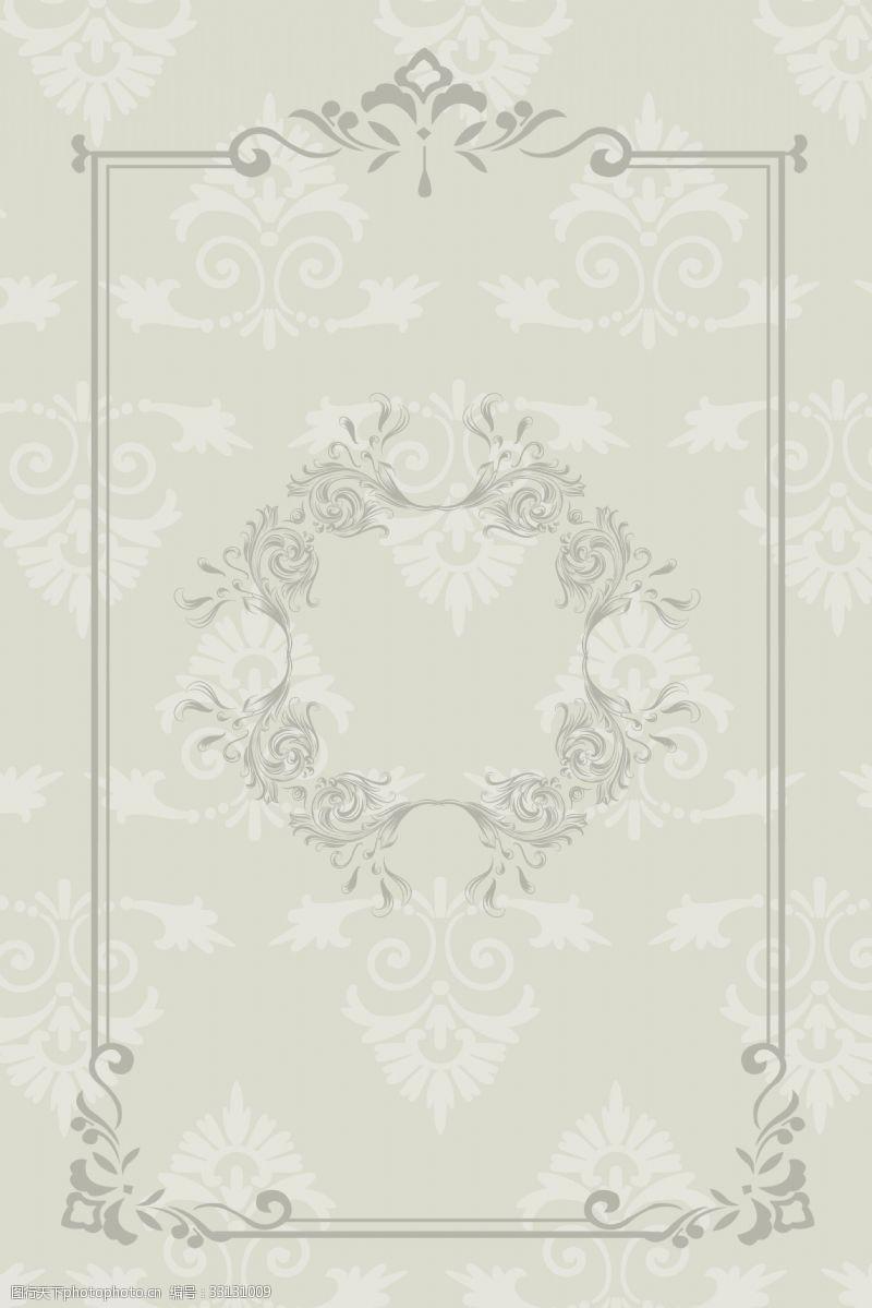 简约复古欧式花纹底纹边框背景海报