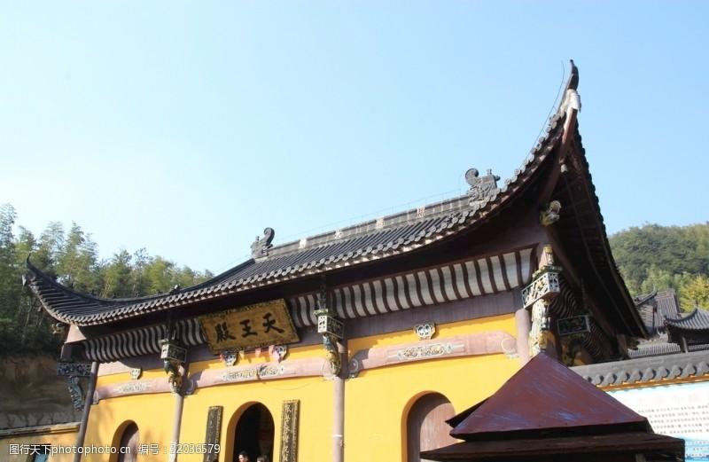 安徽旅游天王殿