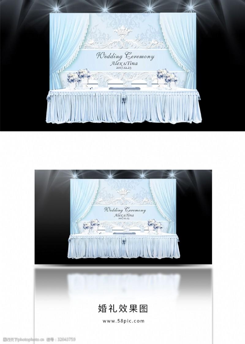淡藍色婚禮簽到區