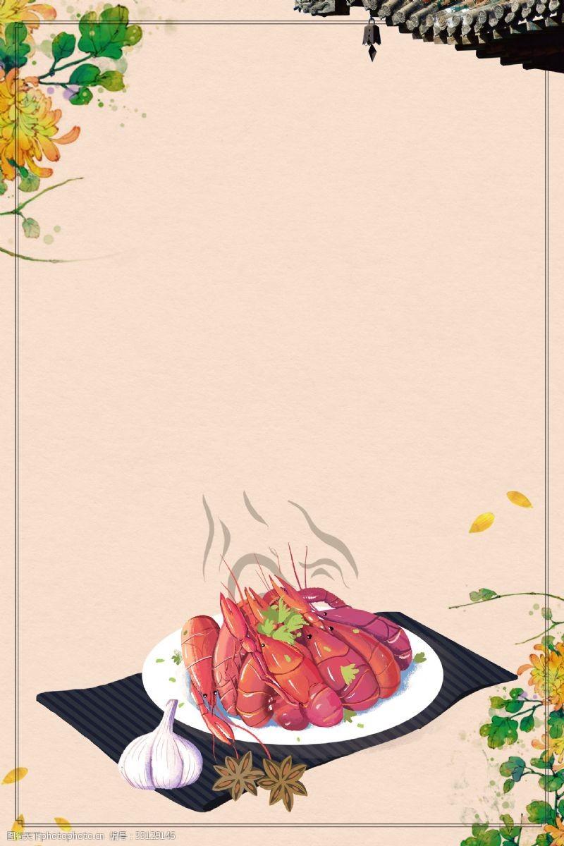 美味香辣小龙虾美食高清背景