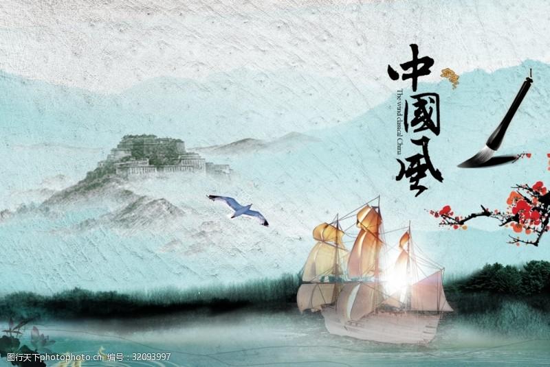 中古风古典文化封面