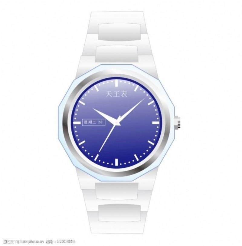 天王手表矢量圖