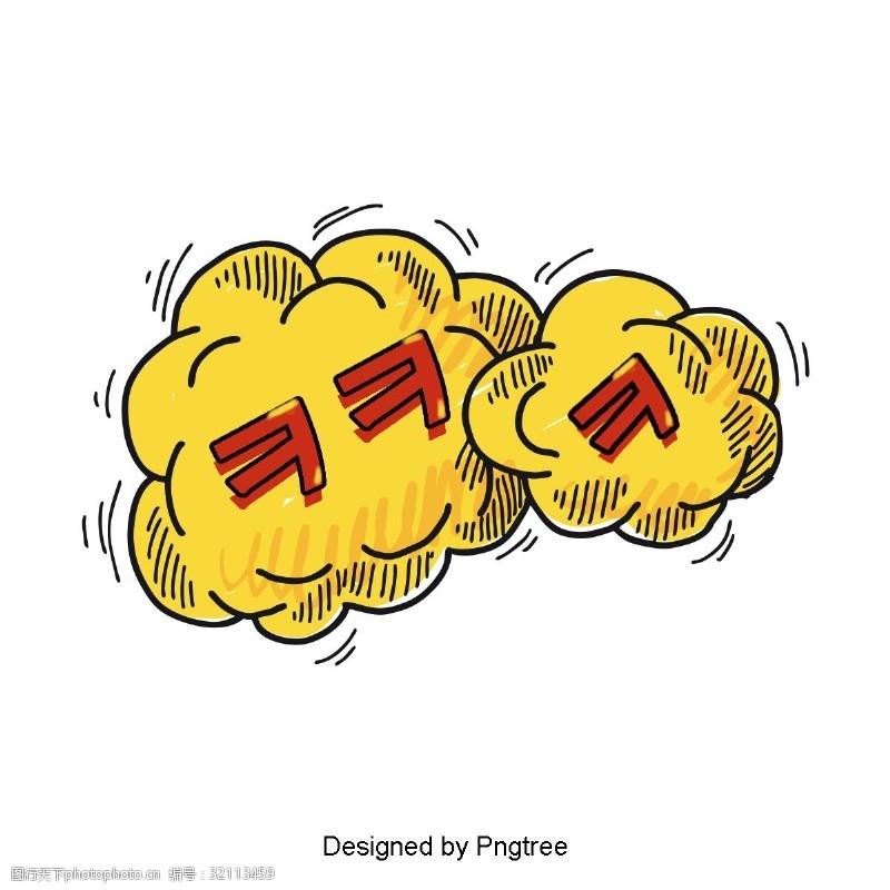 啊啊啊一個很好的卡通字體whisperwind氣泡背景