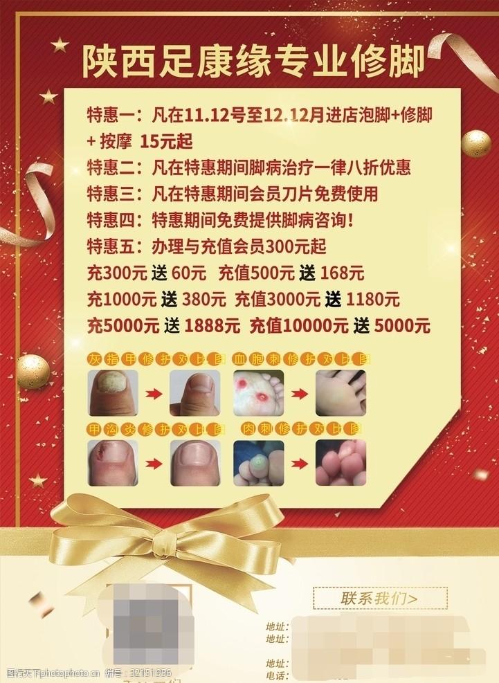 大氣設計dm單護膚高端大氣設計
