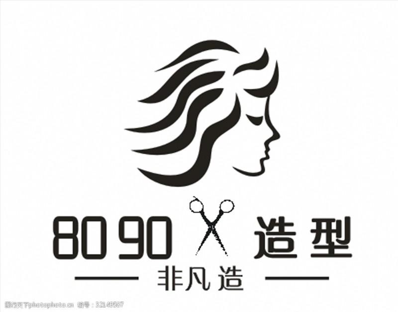 八零海报设计-第12页-图行天下天津丰和建筑设计有限公司地址图片