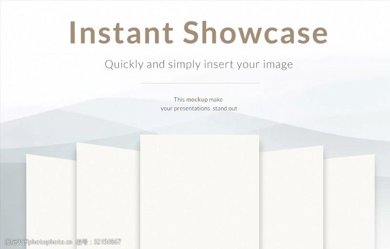 空白載體網頁樣機展示模板
