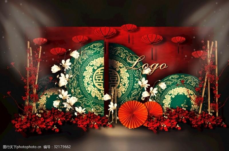 新中式婚禮效果圖