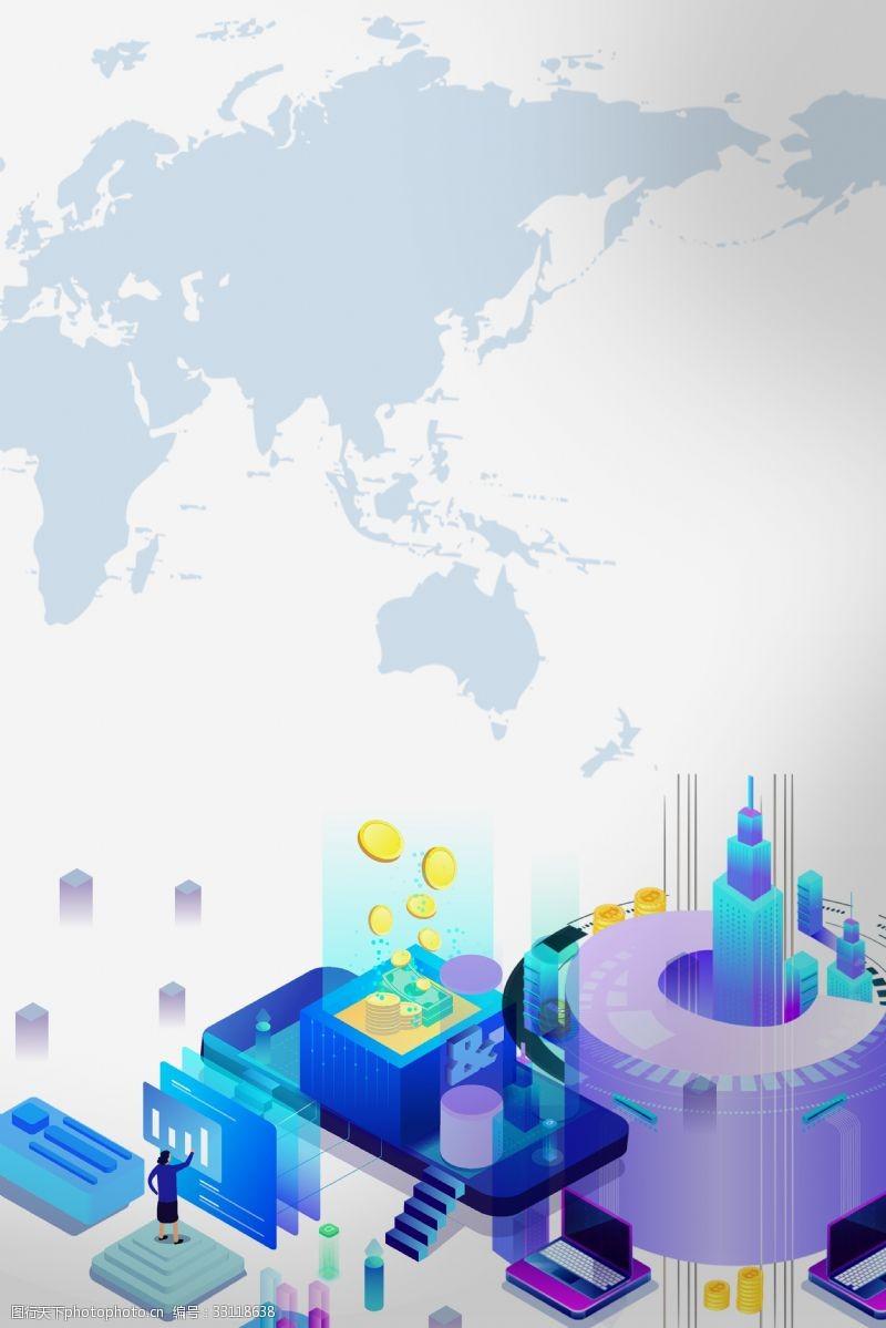 简单经济数据金融背景