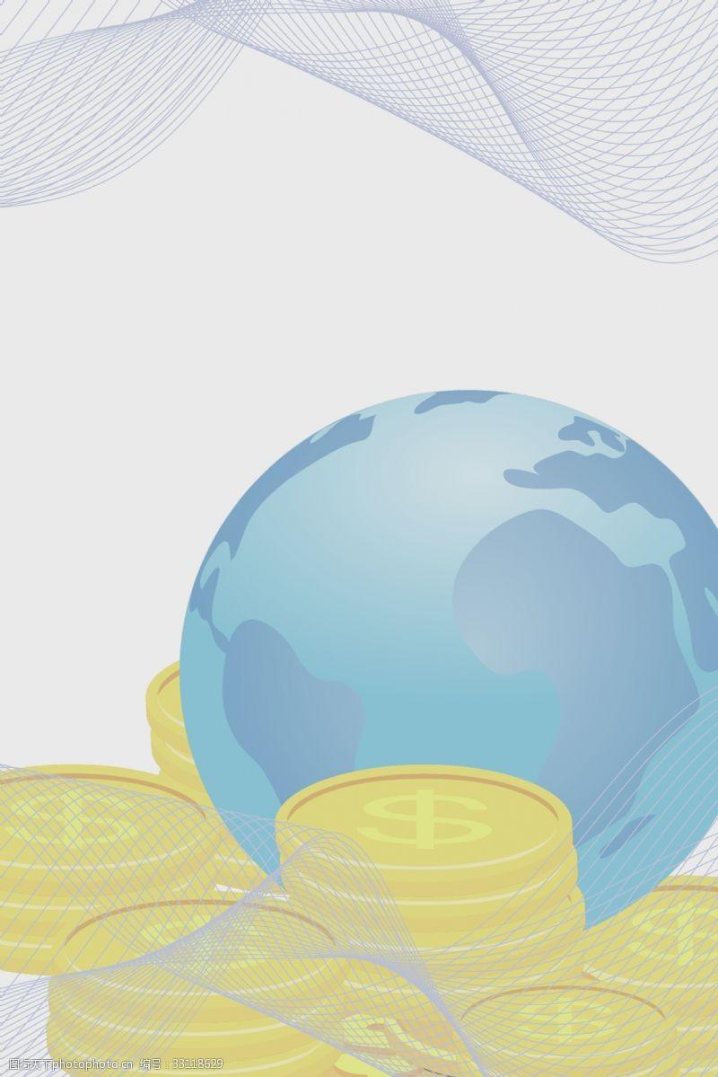简单全球金融背景