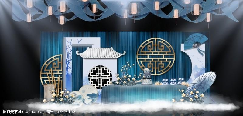 新中式婚禮海報