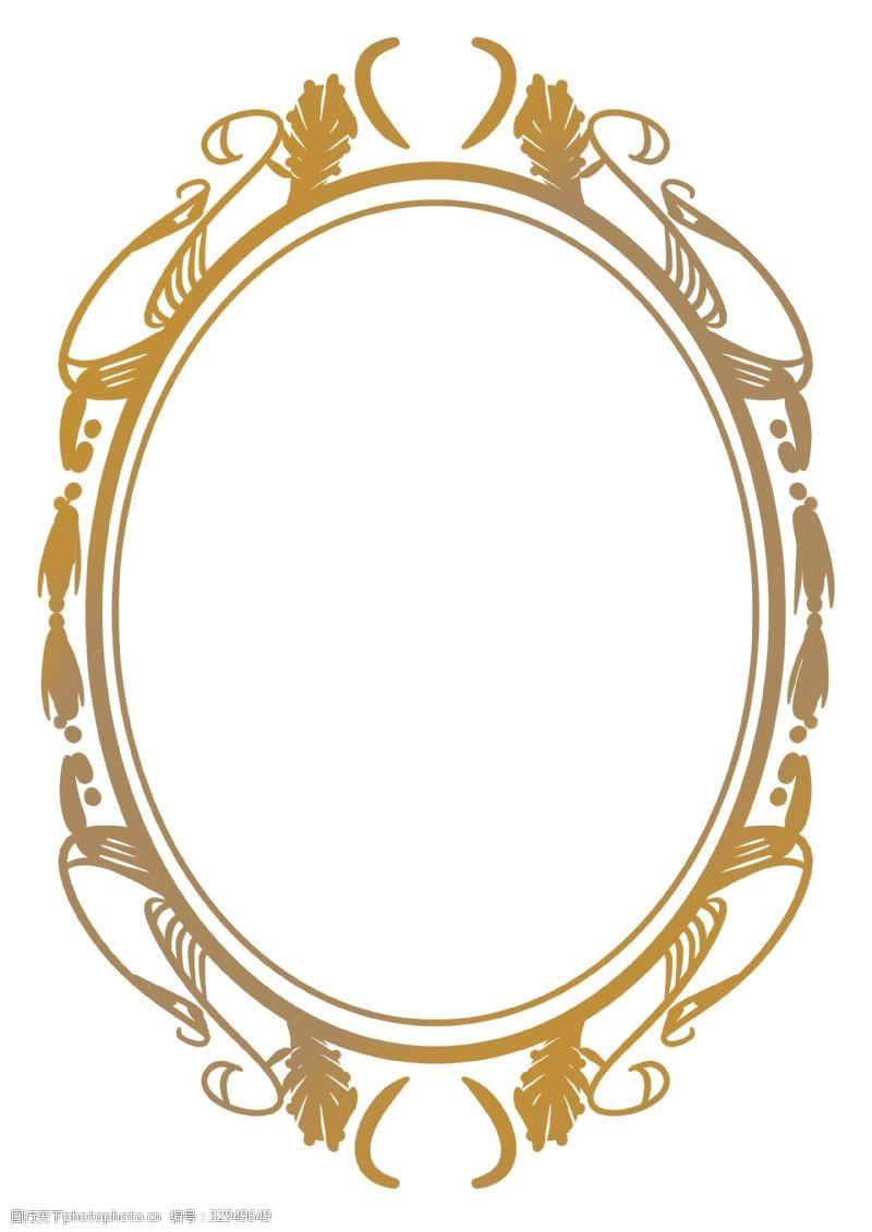 金色欧式底纹边框