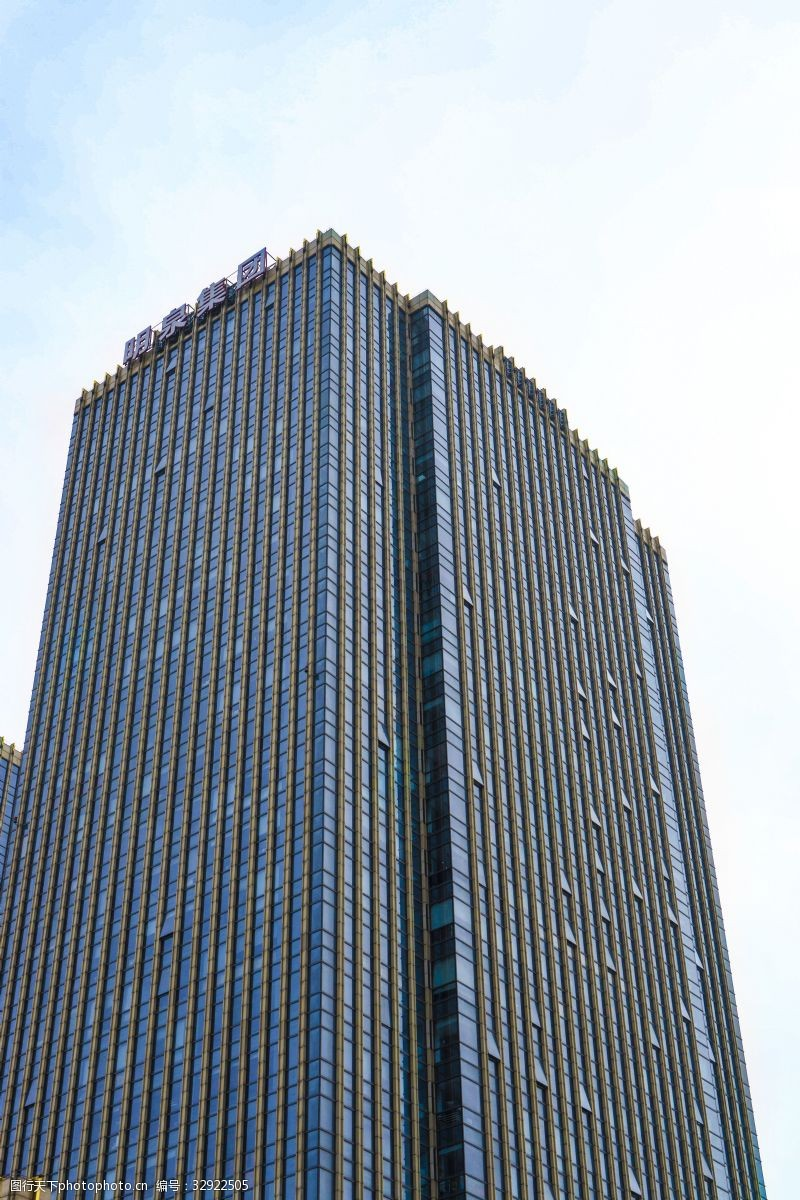 城市商業寫字樓建筑攝影