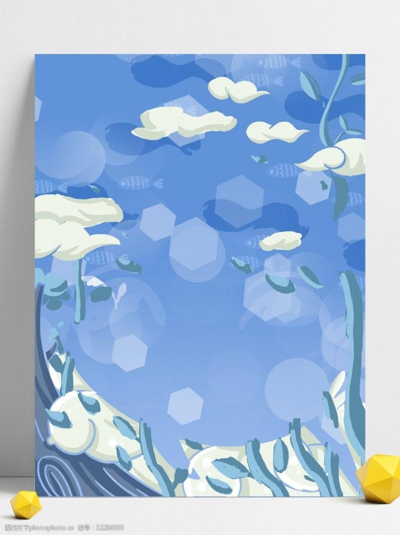 手绘蓝色春季主题背景设计