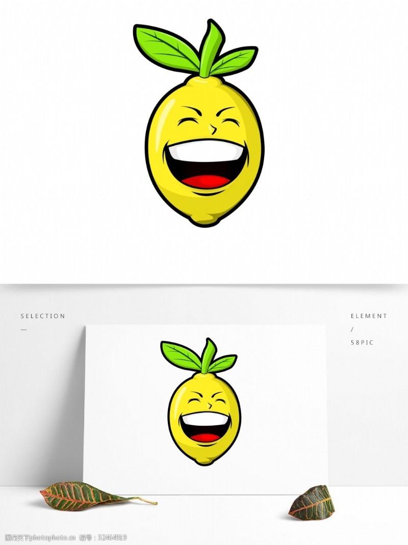 卡通柠檬笑脸可商用