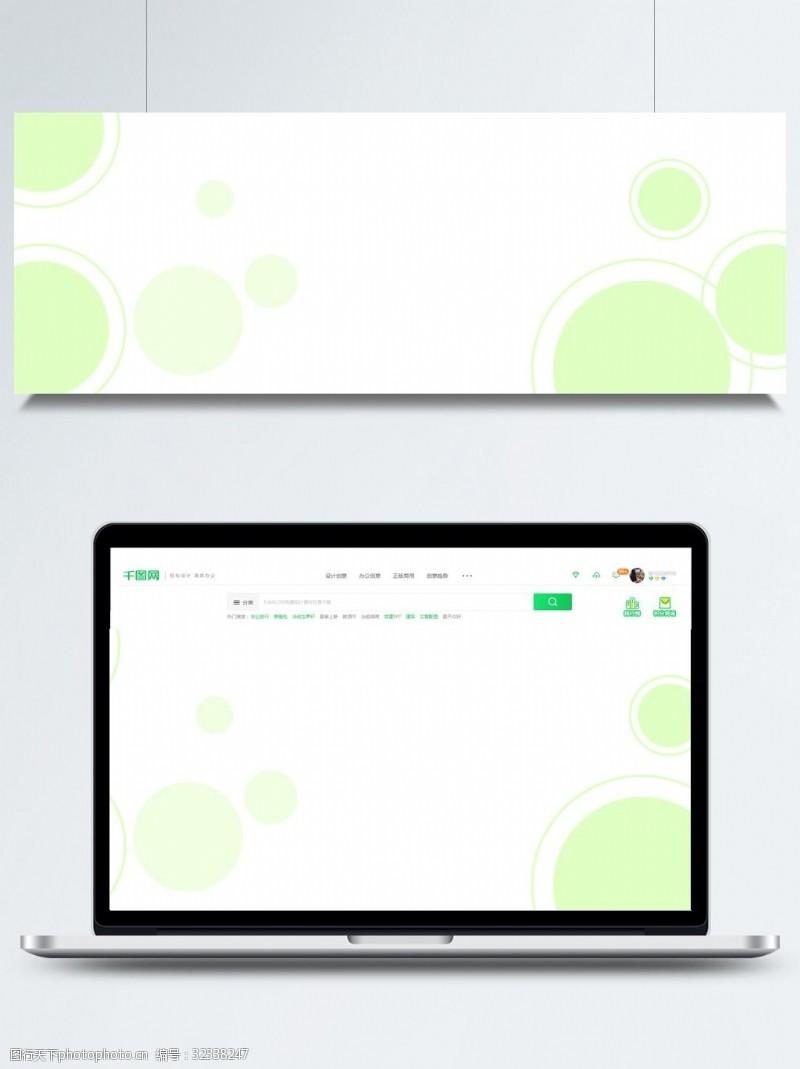 綠色清新氣泡背景