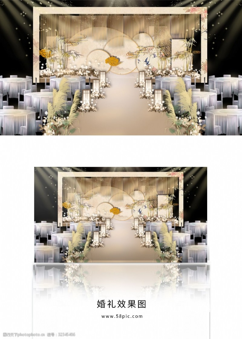 新中式婚禮舞臺效果圖