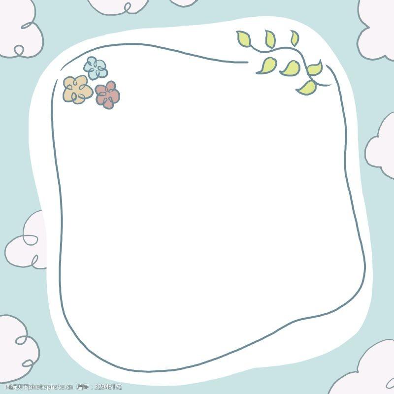 云朵底纹边框插画